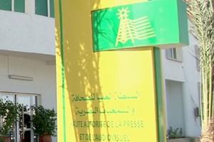 Mauritanie : plus de 300 médias sélectionnés pour l'aide publique annuelle