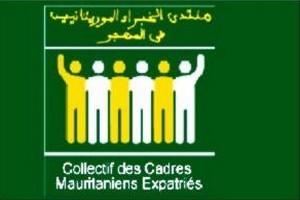 Communiqué : Le CCME solidaire de m. Ousmane Kane victime d'attaques injustes