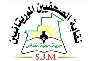 SJM : Non à l'exclusion de la presse privée du fonds spécial de Covid19
