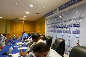 Reconnaissance des partis politiques RAG et FPC pour le renforcement de la scène politique (Forum)