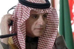 Qatar: ses adversaires demandent son retrait du mondial 2022