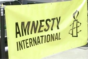 Mauritanie. Défenseurs des droits humains persécutés (Communiqué d'Amnesty)