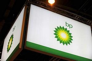 Précisions : BP ne quitte pas la Mauritanie