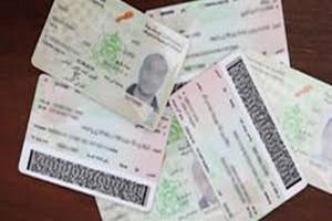 Présidentielle 2019 : «Spéculation» sur la carte d'identité des électeurs