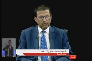 Si les populations n'aident pas les autorités, la situation sera sans doute plus grave voire pernicieuse (Ministre)