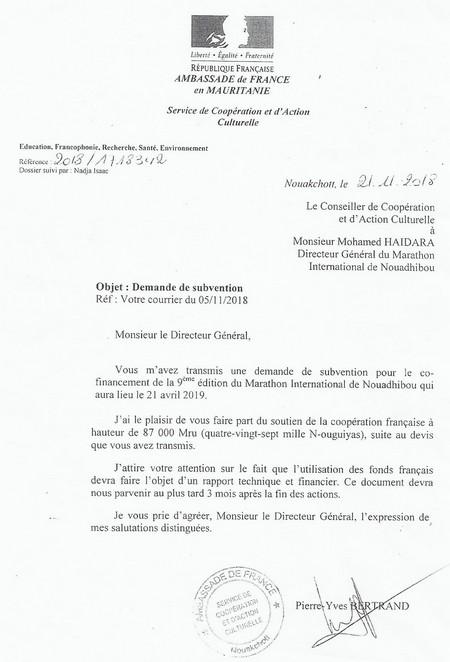 Cest Nouadhibou... (French Edition)