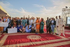 Kosmos Energy annonce les gagnants du Mauritania Innovation Challenge 2018 [PhotoReportage]