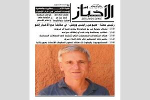 Mauritanie : Human Rights Wach recommande la révision des lois