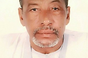 Hommage à Ethmane Ould Houeibib