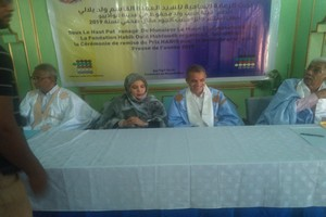 Cérémonie de distribution des prix du Concours du meilleur article Habib Ould Mahfoudh à Nouadhibou