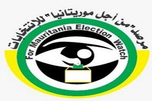 Election présidentielle : For-Mauritania forme les chargés des opérations électorales des six candidats