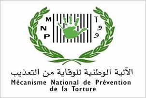 Mécanisme National de Prévention de la Torture : Communiqué de Presse