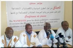 Maurtitanie: un rapport onusien fustige l'exclusion des Haratines et des négro-Africains