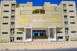 Esclavage : la cour criminelle de Nouadhibou prononce des peines de dix et vingt ans de prison