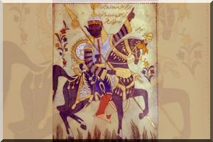 Le descendant de Antar Ibnou Cheddad a dit: La Mauritanie, un pays qui vit sur ses ancêtres