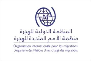Communiqué de presse : L'Organisation Internationale pour les migrations(OIM) ouvre un sous-bureau à Sélibabi