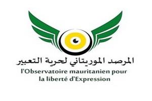 Observatoire Mauritanien pour la Liberté d'Expression : Communiqué