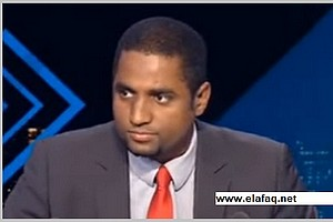 La police française convoque un activiste du parti au pouvoir mauritanien (UPR) pour incitation à la mort