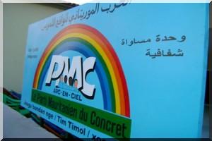 Le PMC Arc-en-ciel se fأ©licite de la libأ©ration des jeunes de la MPJM.