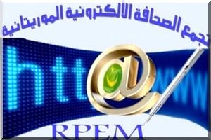 Presse électronique en Mauritanie: une profusion d'informations en manque de professionnalisme