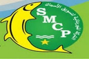 La SMCP enregistre un chiffre d'affaires de 390,6 millions de $
