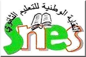 SNES: Le Ministère de l'Ecucation berne l'opinion publique