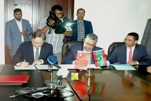 La Mauritanie et la Chine concluent un accord de coopération portant sur un financement de près de 41 millions de dollars