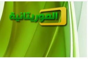 Mauritanie: La Télévision de l'Etat s'ouvre à l'opposition