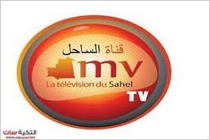 TV Sahel reprend ses émissions après des mois d'interruption