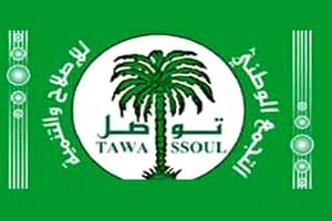 Tawassoul : Communiqué de presse concernant la loi sur les violences faites aux Femmes