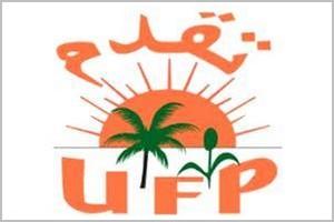 [Urgent] Déclaration relative à la répression brutale contre des manifestants pacifiques à Zoueratt
