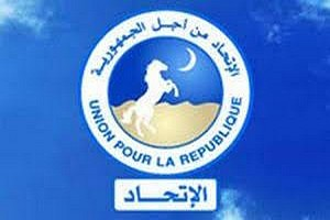 Un million USD pour renflouer l'UPR
