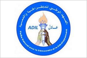 Le PNDD-Adil annonce son soutien à la candidature d'Ould Ghazwani