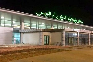 Incendie à l'aéroport international Oumtounsy de Nouakchott