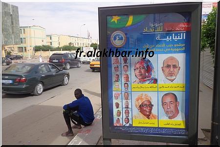 affiche_campagne_upr_mauritanie dans article