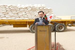 Don de 6 300 tonnes de riz du Japon à la Mauritanie