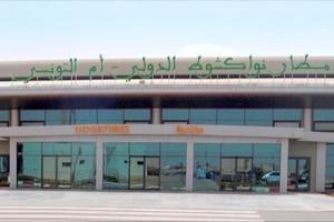 Une délégation d'Amnesty International empêchée d'entrer en Mauritanie