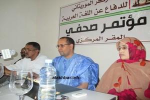 Le Centre Mauritanien de la Langue Arabe s'attaque au ministre de l'Enseignement supérieur