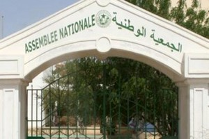 Mauritanie: crise à l'Assemblée nationale