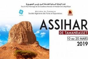 Forum d'affaires Algérie, Niger, Mali et Mauritanie : Renforcer le partenariat