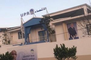 Plus de photos ni de portraits géants d'Aziz sur les façades du siège central de l'UPR