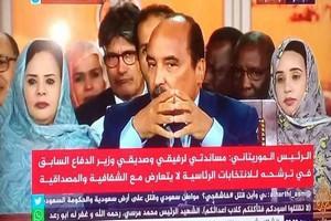 Conférence de presse : Le président Aziz en veut-il au monde entier?