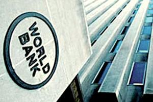 Mauritanie ● Communiqué de Presse conjoint - Agence Française de Développement/Banque mondiale