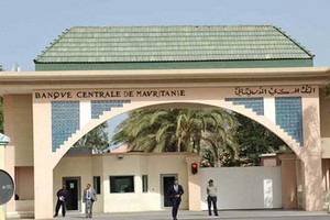 Mauritanie : la Banque centrale annule la procédure d'attribution de la mise en place d'un data center