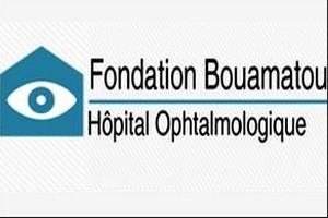 L'hôpital ophtalmologique Bouamatou va-t-il fermer ?