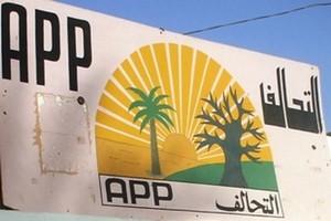 Une source au sein de l'APP  affirme la non éligibilité du Président Ould Boulkheir à la Présidentielle de 2019