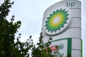 BP subit de plein fouet la crise du marché pétrolier