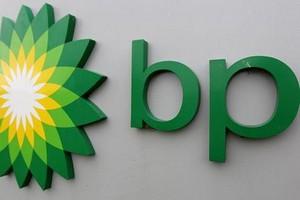 BP se félicite de la compétitivité des coûts de son projet sénégalo-mauritanien de GNL