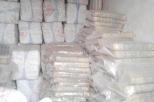 Mali : communiqué de presse relatif à la saisie de 268 briques de cannabis par la Force antiterroriste de la garde nationale (FORSAT)