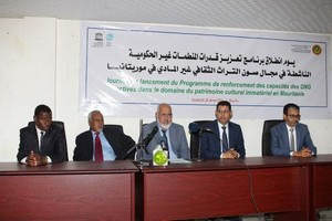 Communiqué de presse du Ministère de la Culture, de l'Artisanat et des Relations avec le Parlement